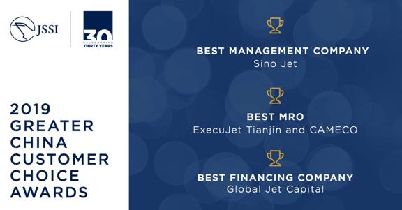 jssi 2019 greater china customer choice award winners